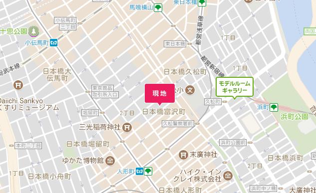 日本橋 町 プラウド 久松